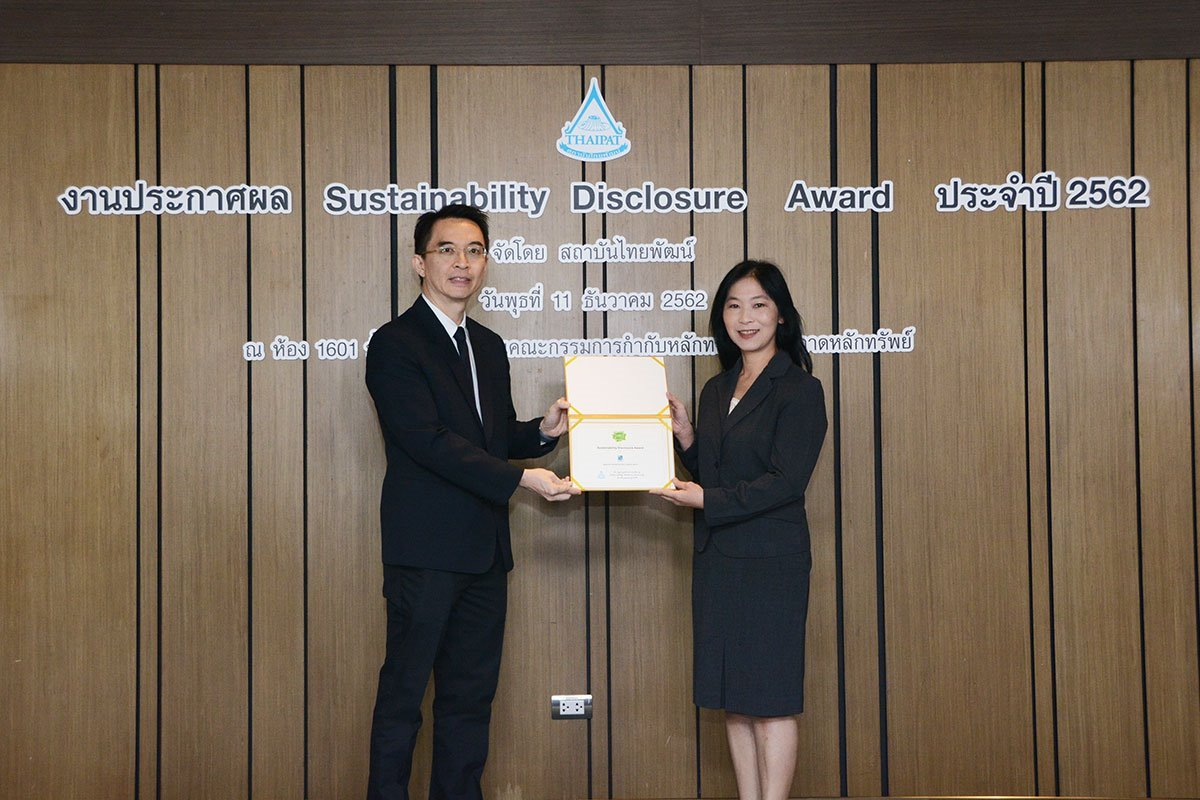 Sustainability Disclosure Award