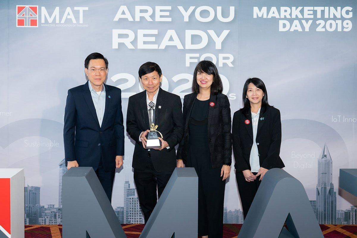 รางวัลสุดยอดแคมเปญการตลาด (MAT Award - Silver)