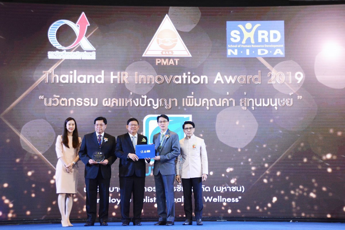 Thailand HR Innovation Awards 2019