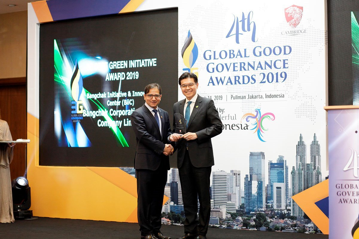 Global Good Governance (3G) Awards 2019
