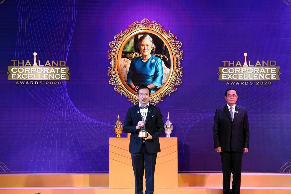 รางวัลพระราชทาน ในงาน Thailand Corporate Excellence Awards 2020