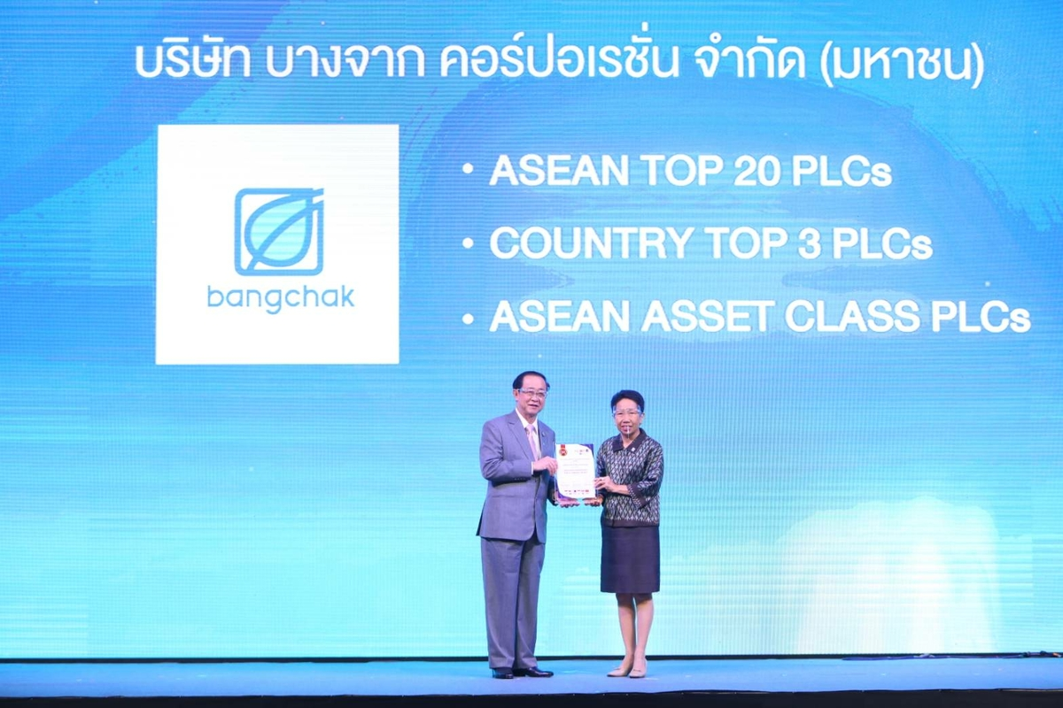 รางวัล TOP3 PLCs จากโครงการ ASEAN CG Scorecard