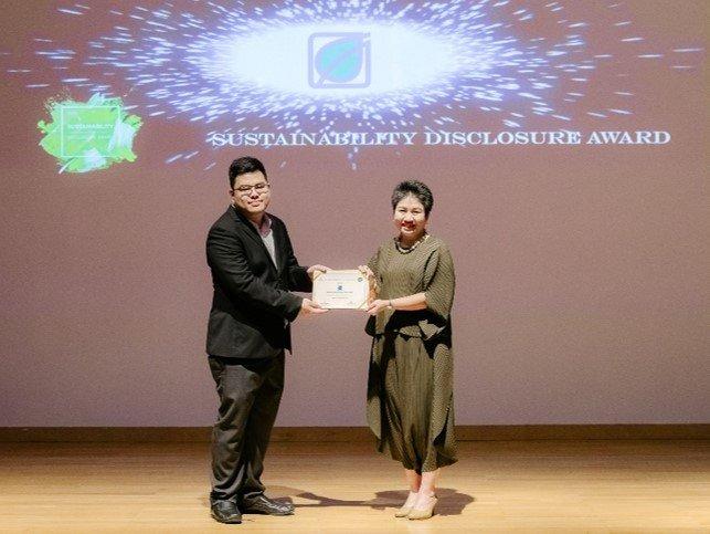 รางวัลเกียรติคุณ Sustainability Disclosure Award