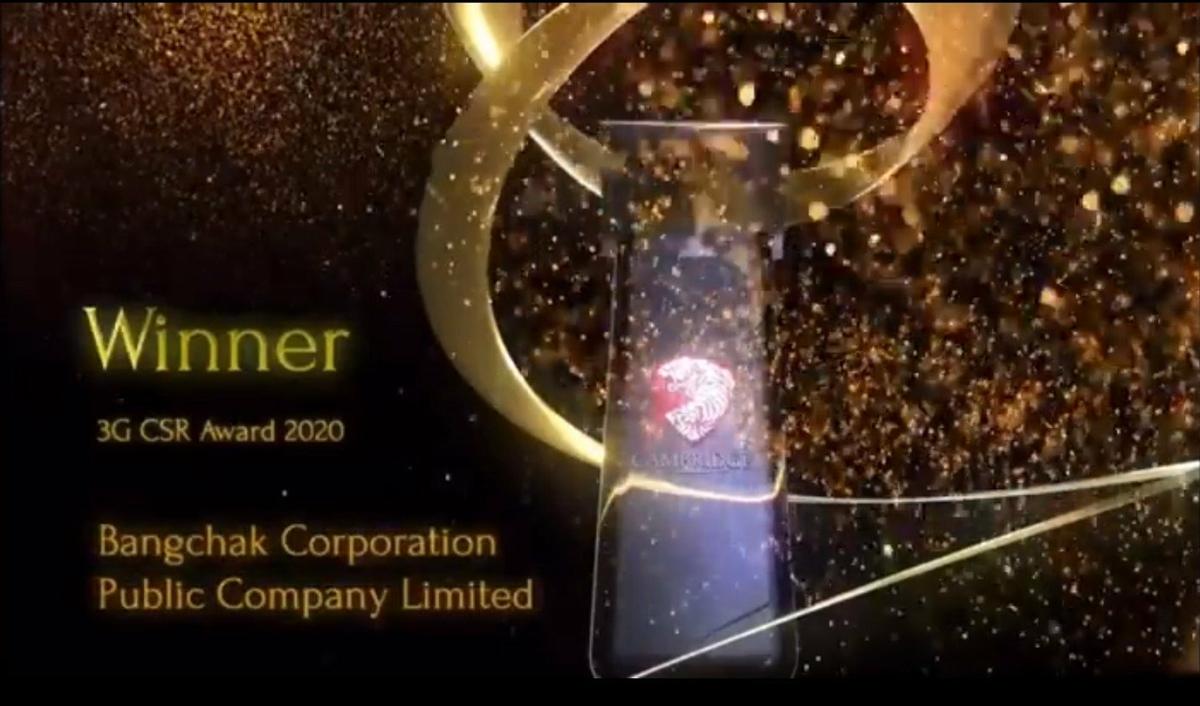 Global Good Governance 3G Awards