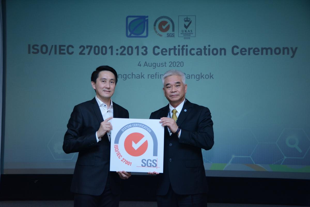 ISO/IEC 27001:2013 เป็นรายแรกสำหรับธุรกิจกลุ่มโรงกลั่นในประเทศไทย