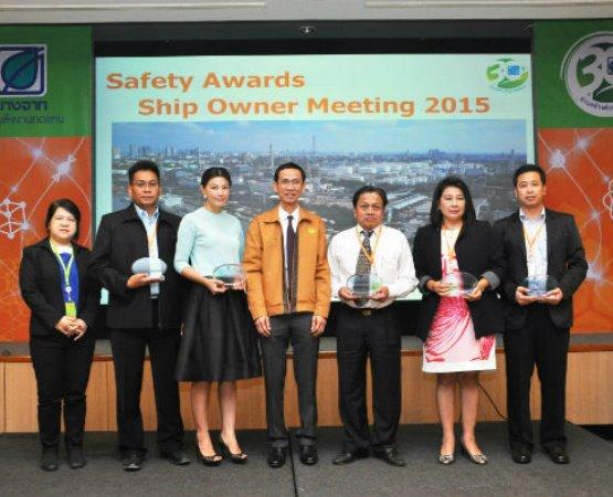 บางจากฯ มอบรางวัล Safety Awards แก่บริษัทเรือขนส่งน้ำมันดิบ