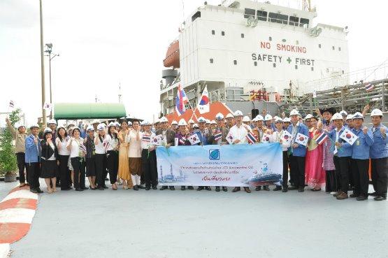 บางจากฯ ส่งออก UCO ไปเกาหลีเที่ยวแรก