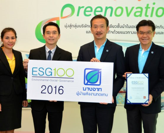 บางจากฯ รับใบรับรอง ESG 100