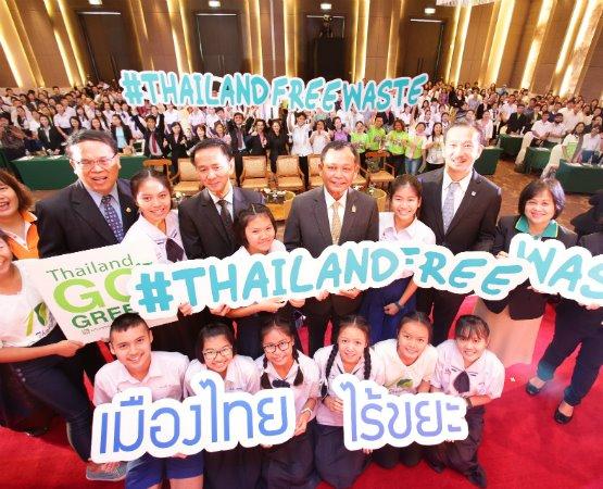1 ทศวรรษ Thailand Go Green บางจากฯ - สพฐ. เดินหน้าสร้างเยาวชนพันธุ์ใหม่ พาเมืองไทยไร้ขยะ