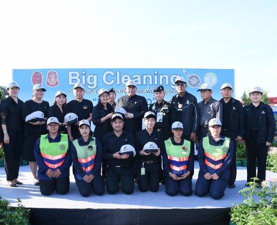 บางจากฯ แจกหมวกให้คนทำดี งาน Big Cleaning Day