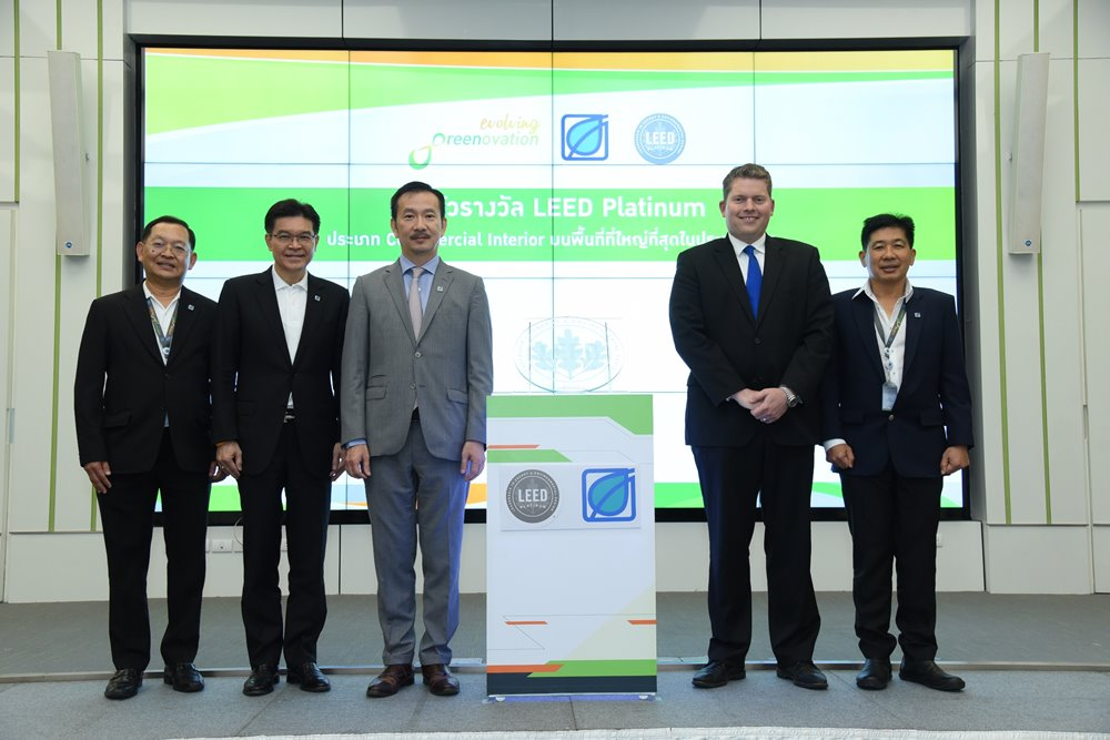 บางจากฯ รับ 2 ใบรับรอง LEED Platinum อันดับ 1 ในไทย