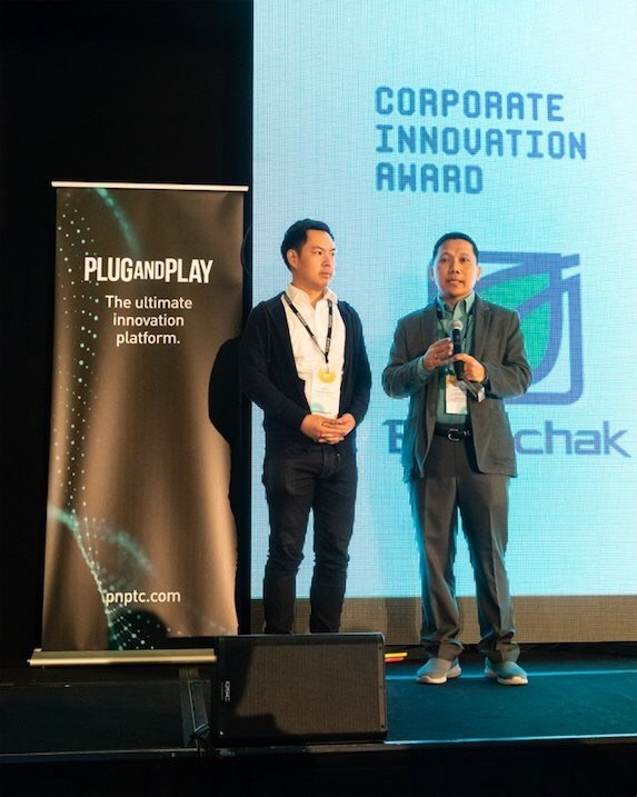 บางจากฯ รับรางวัล Corporate Innovation Award