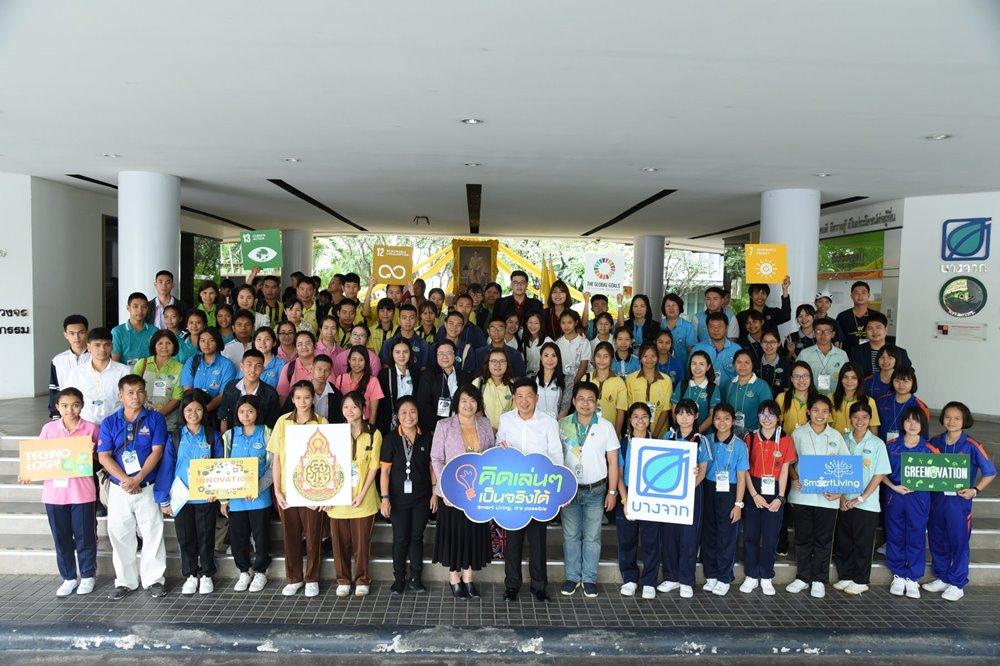 บางจากฯ - สพฐ. ร่วมส่งเสริมเยาวชน Bangchak Green Blood คิดค้นนวัตกรรมสีเขียว