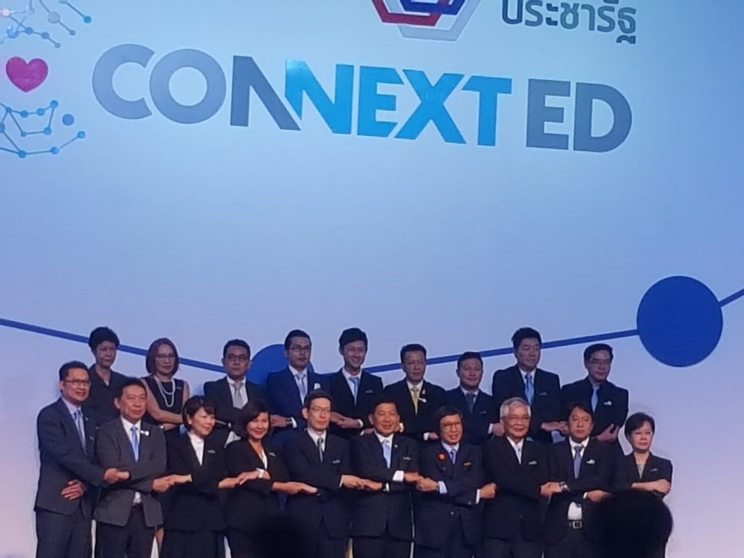 BCP Strengthens sustainable education through CONNEXT ED
