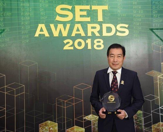 บางจากฯ คว้ารางวัลดีเด่นด้านนักลงทุนสัมพันธ์ ในงาน SET Awards 2018