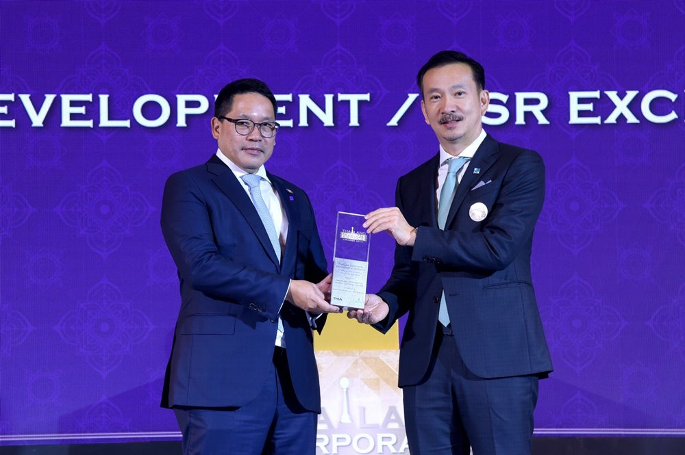 BCP Receives Sustainable Development and CSR Award