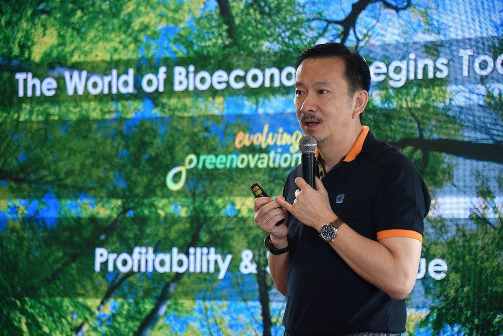 สัมมนาสุดกรีน ของบางจาก Bio Economy อนาคตใหม่...สู่ความยั่งยืน