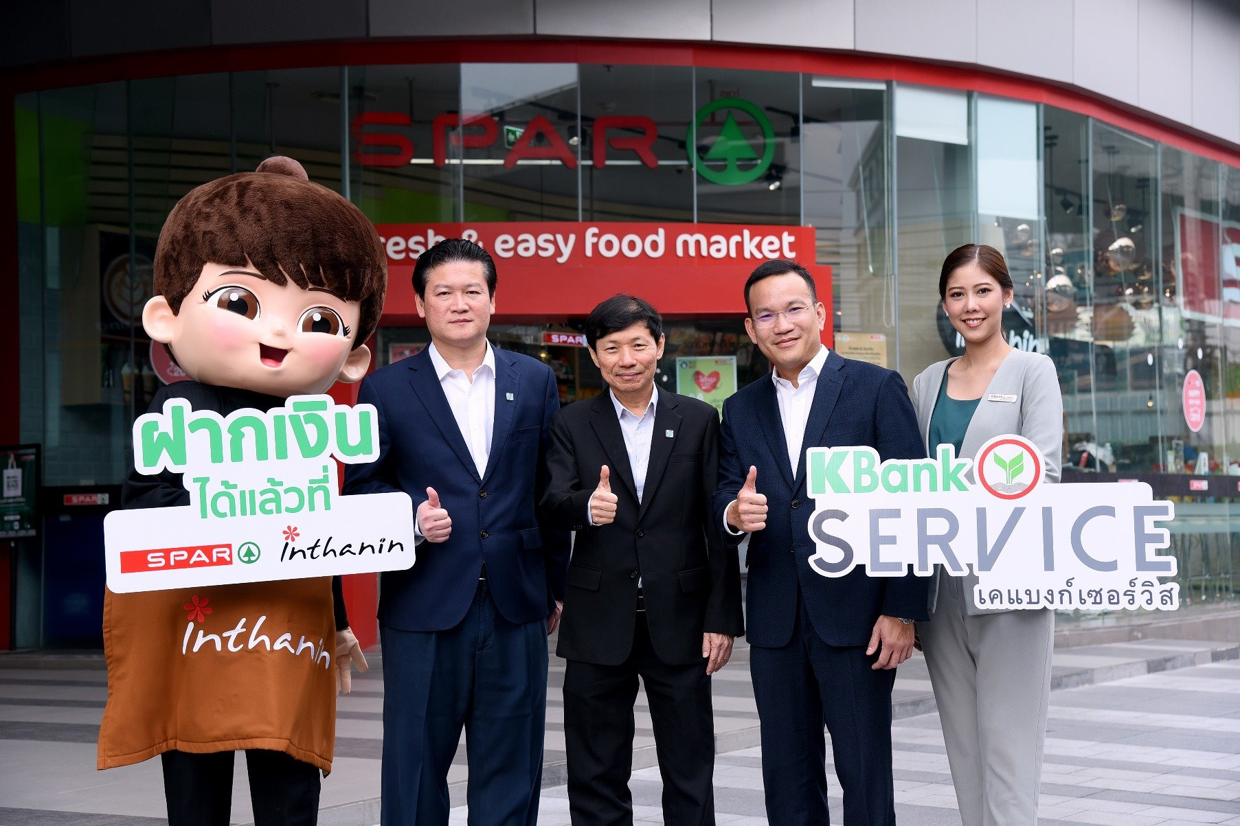 Bangchak Joins Hands with Kasikornbank in Offering Banking Services at SPAR and Inthanin Outlets