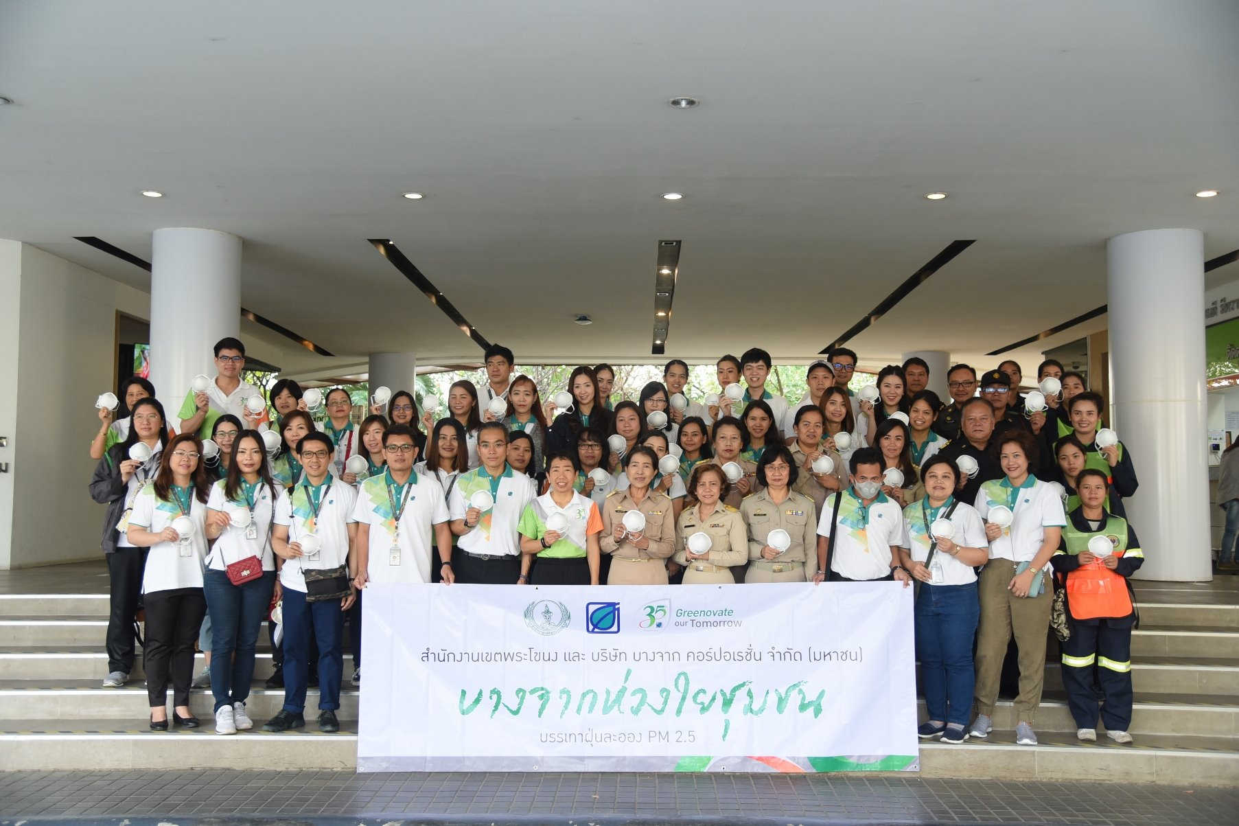 Bangchak, Phra Khanong District Office Caringly Save Communities from Smog