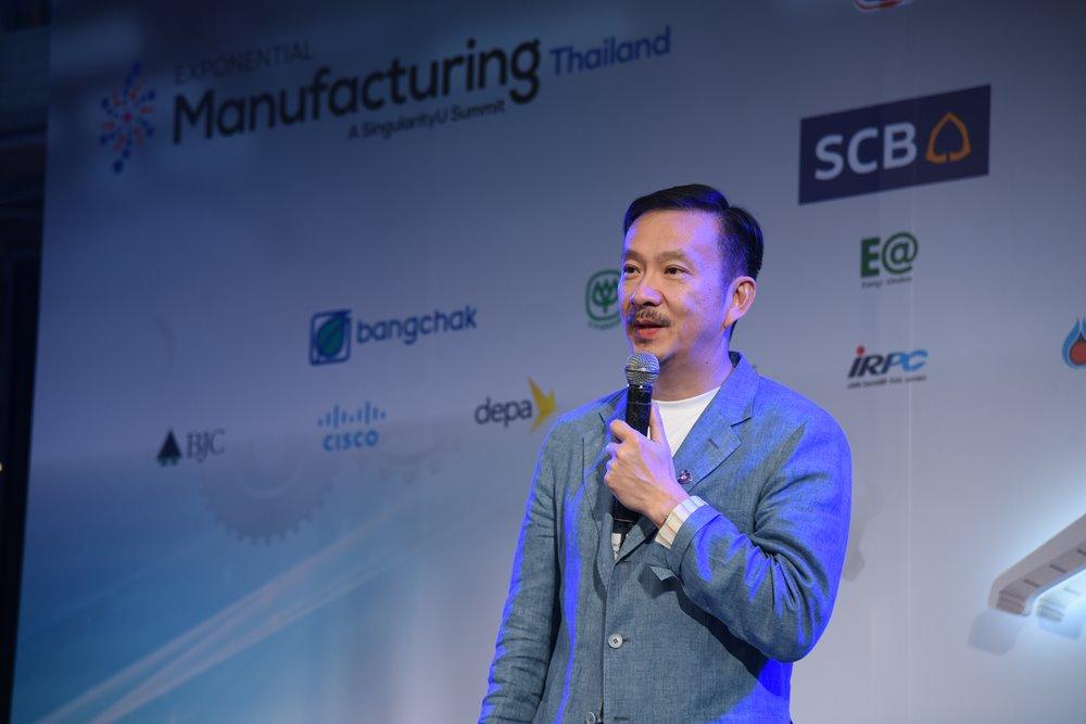 บางจากฯ ร่วมสนับสนุนการจัดงาน Exponential Manufacturing Thailand 2019 ของสภาอุตสาหกรรมแห่งประเทศไทย