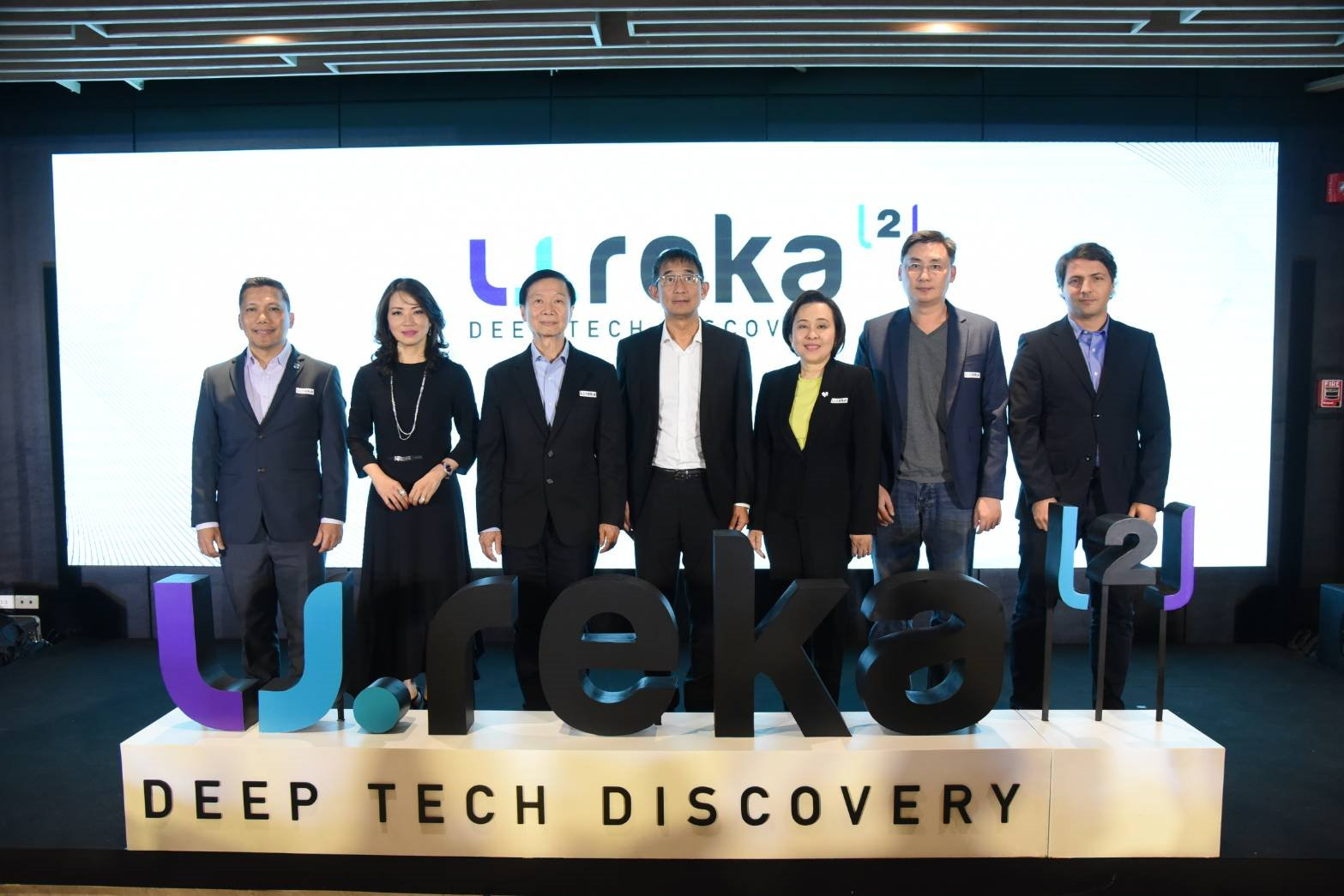 BiiC of Bangchak Shares Business Experiences in Digital Age