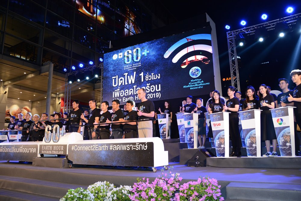 Bangchak Takes Part in 60+ Earth Hour 2019