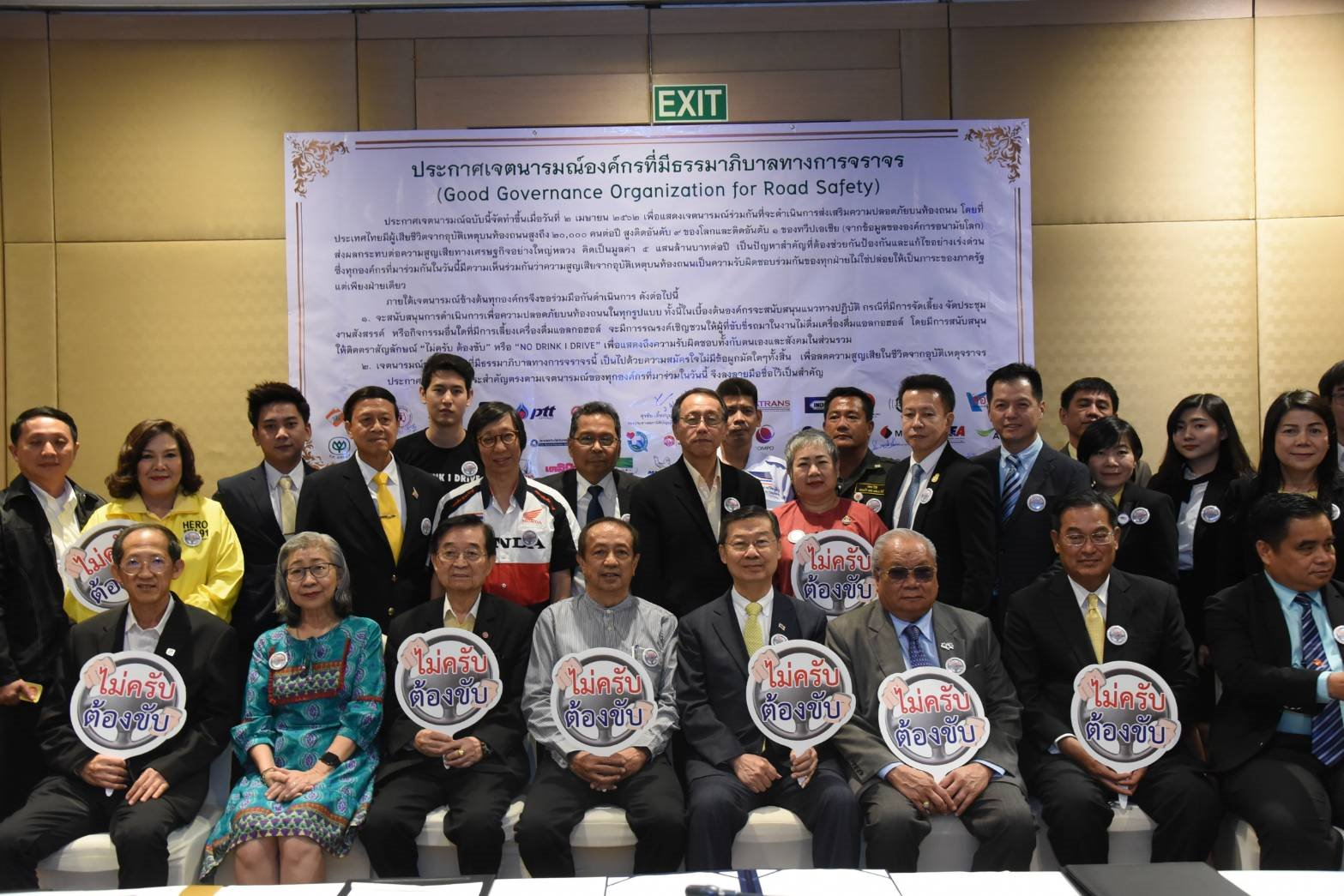 Bangchak Joins Traffic-Governance Network