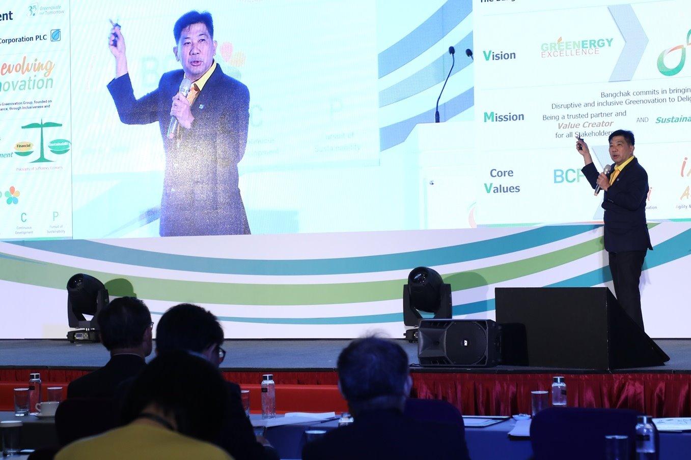 Bangchak Shares Sustainability Knowledge