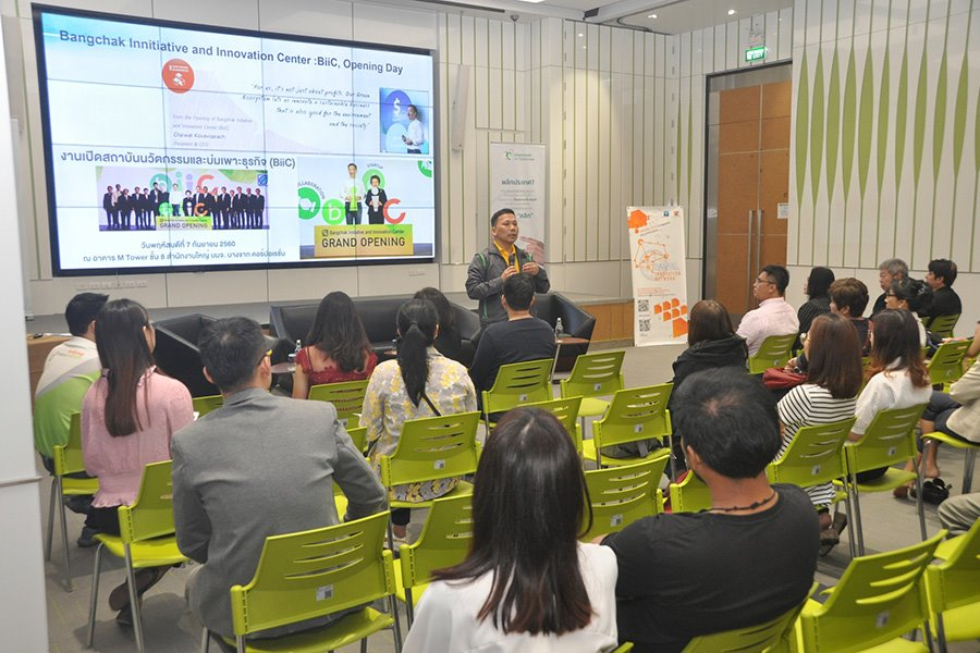 Bangchak Joins Hands with BCR BiiC and Green Impact Project in Staging Cross Innovation for New Value Chain Event