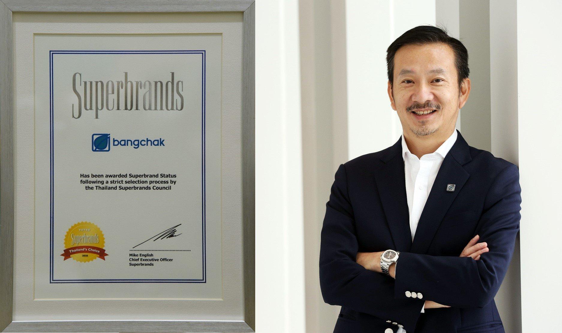 Bangchak Bags Superbrands Award