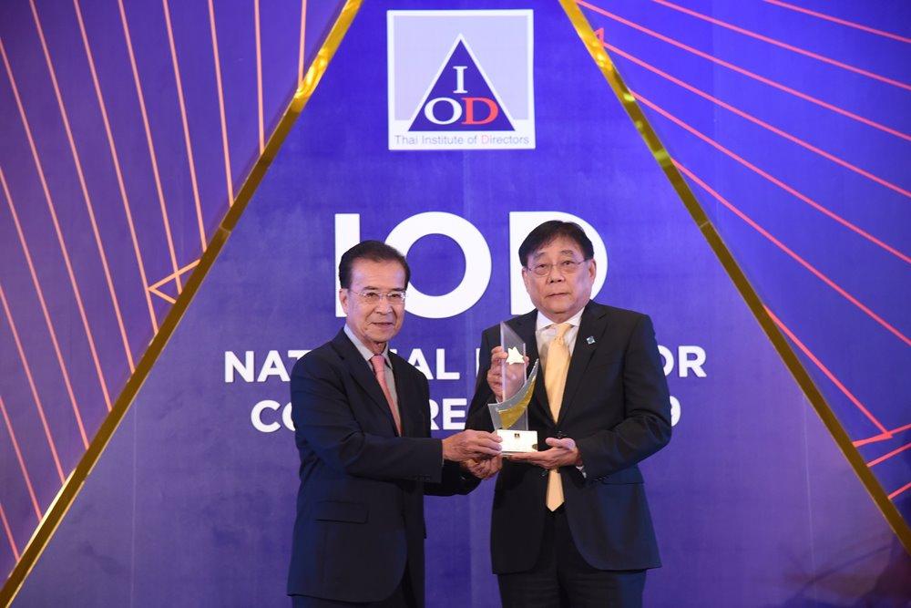 Bangchak Wins Board of the Year Award