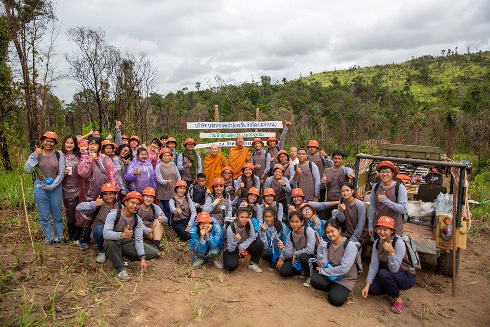 Bangchak Protects Environment, Joins 15th Phulong Forestation Project