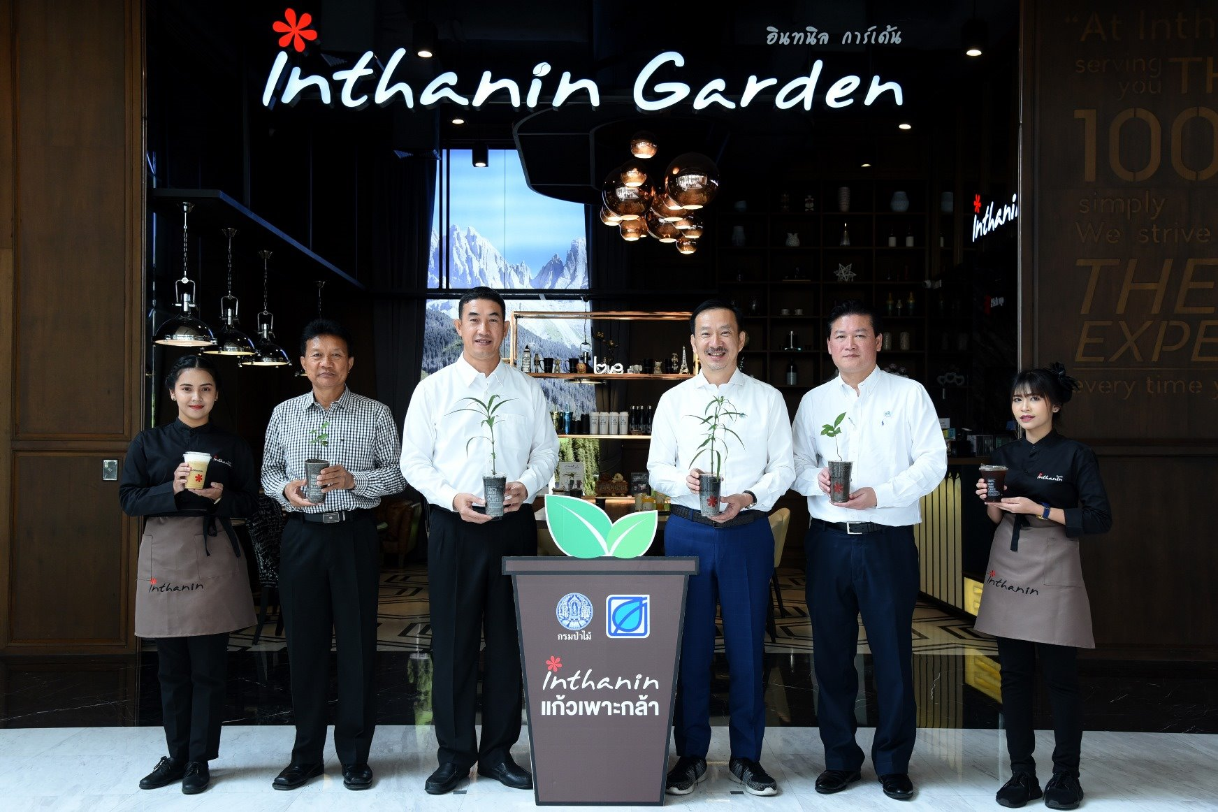 """Bangchak Celebrates 123rd Anniversary of Royal Forest Department with """"Cup Recycling for Seedlings"""" Project; Encourages Customers to Donate Used Biodegradable Cups to Help Curb Plastic Usage"""