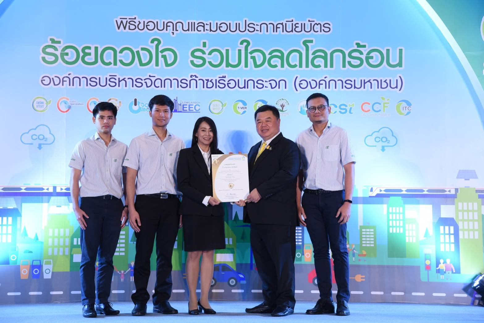 Bangchak Wins Recognition at Joining Forces Against Global Warming Event