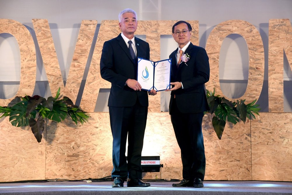 Bangchak is First Refinery Operator to Get Water Footprint Certification in Thailand