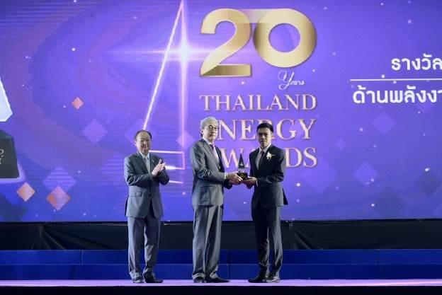 Bangchak Group Bags Thailand Energy Awards 2019