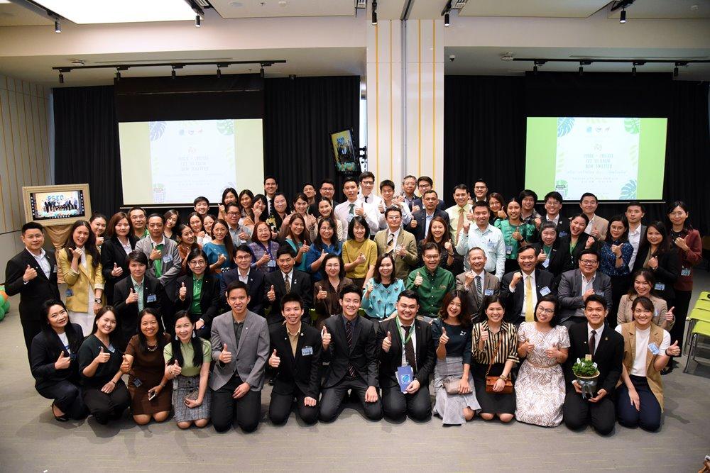 Bangchak Supports Public Service Executive Development Program (PSED)