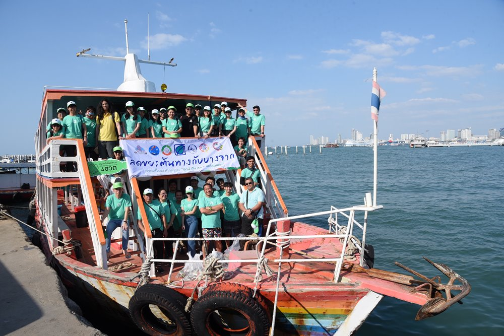 Bangchak Campaigns for Waste Reduction