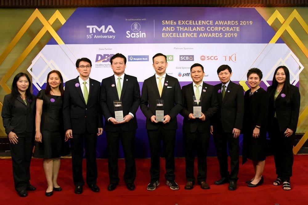 Bangchak Bags 3 Big Awards