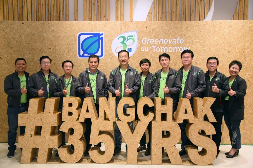 Bangchak Group Continues its Innovation-Driven Business Development, Social & Environmental Responsibility in Pursuit of Sustainable Growth as Thailand's Bioeconomy Leader