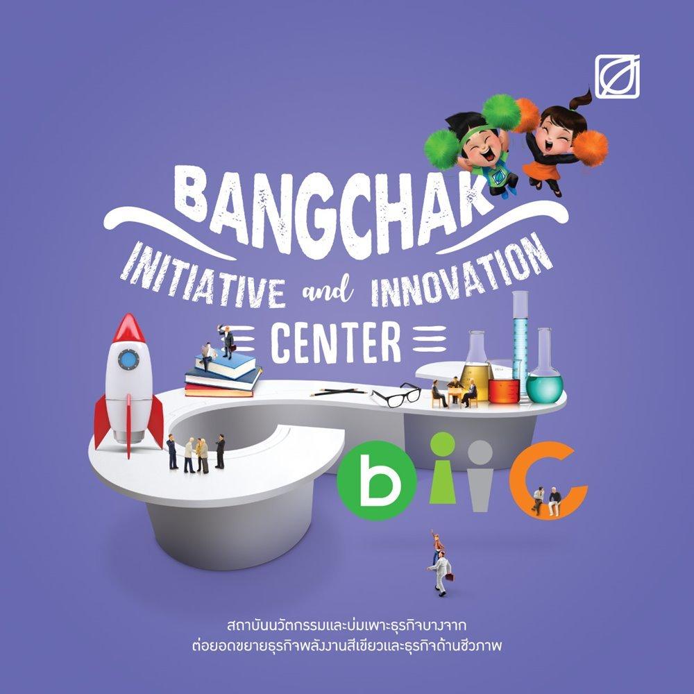 BiiC บางจากฯ ต่อยอดลงทุน ใน 2 ธุรกิจ Startup รายใหม่