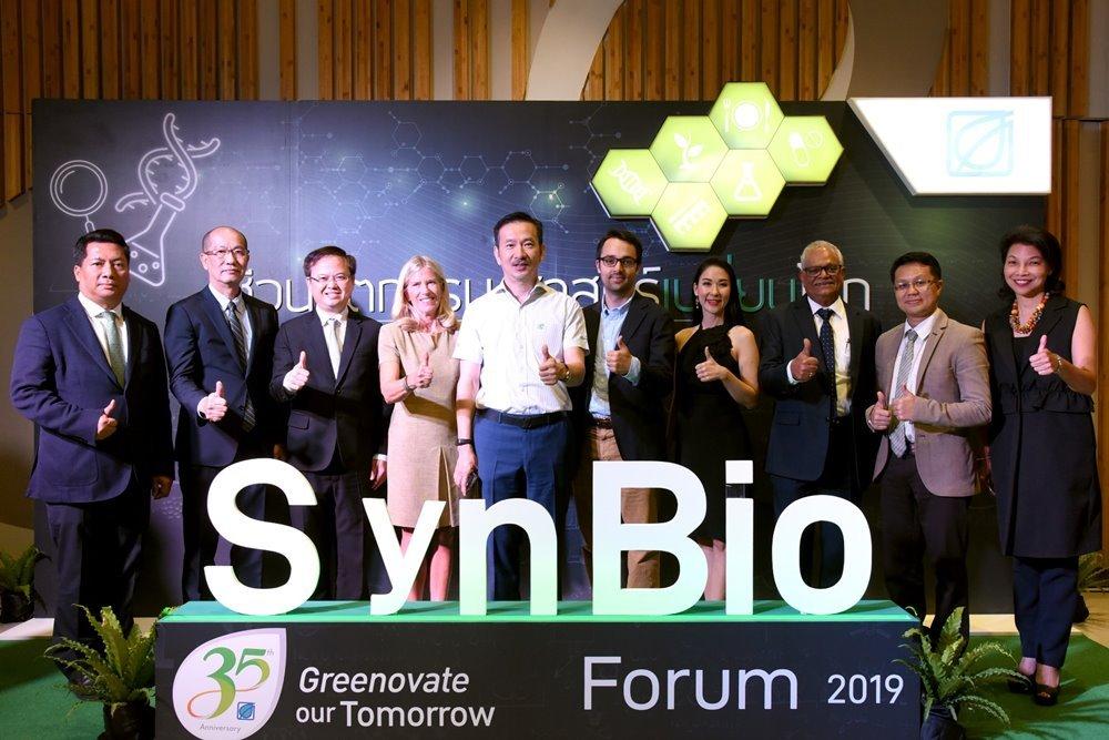 "Bangchak Showcases Visionary ""SynBio Forum 2019: World-Changing Science"""