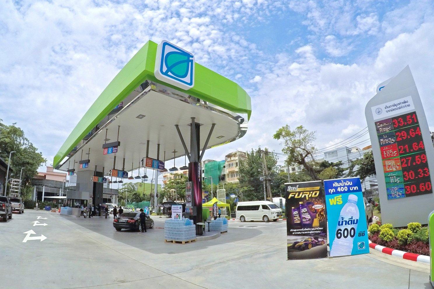บางจากฯ เติมความสุขให้คนไทย ไม่ขึ้นราคาน้ำมันช่วงสงกรานต์