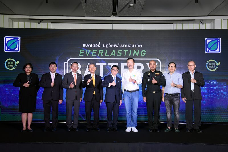 "Bangchak's Annual Seminar Takes ""Everlasting Battery"" Theme"