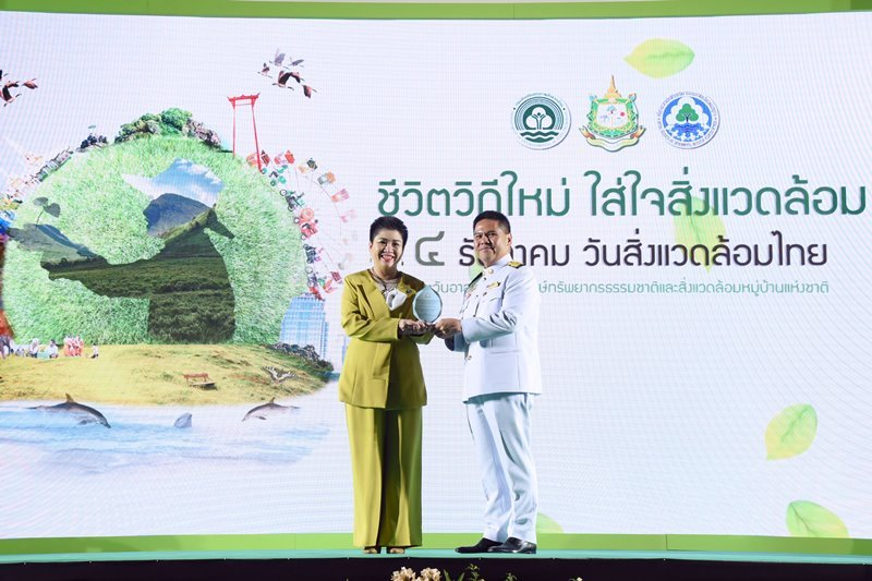 Bangchak Wins Award for Environmental Performance