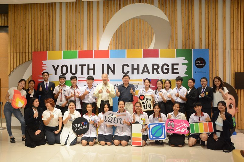 Bangchak Co-Hosts 1st Youth in Charge Symposium to Encourage Young Thais to Design Country's Future, Drive Sustainable Development