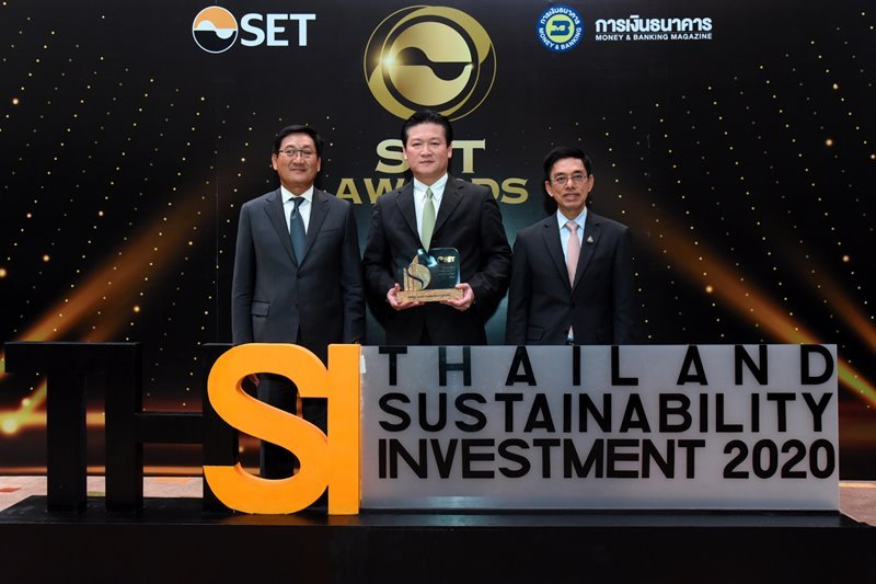Bangchak Bags Plaque of Sustainable Investment