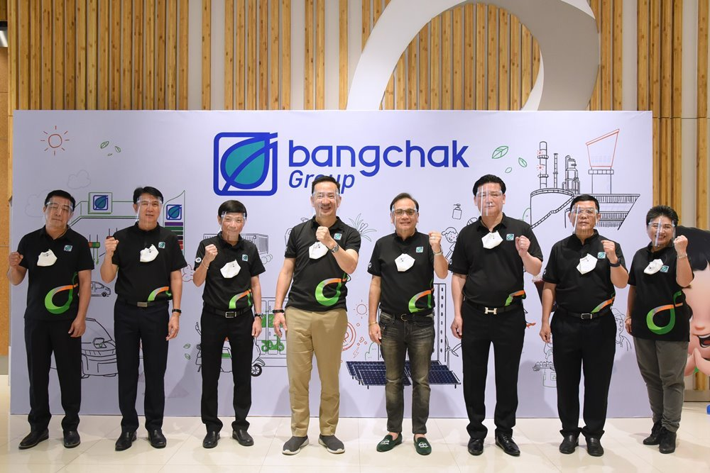 Bangchak Draws Up Plans for 2021  Agility & Adaptability for Changing Situation, Pursues Growth via Green Power Business