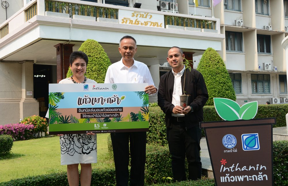 "Bangchak's Inthanin Cups Support Royal Forest Department's ""Cups for Seedlings"" Project"