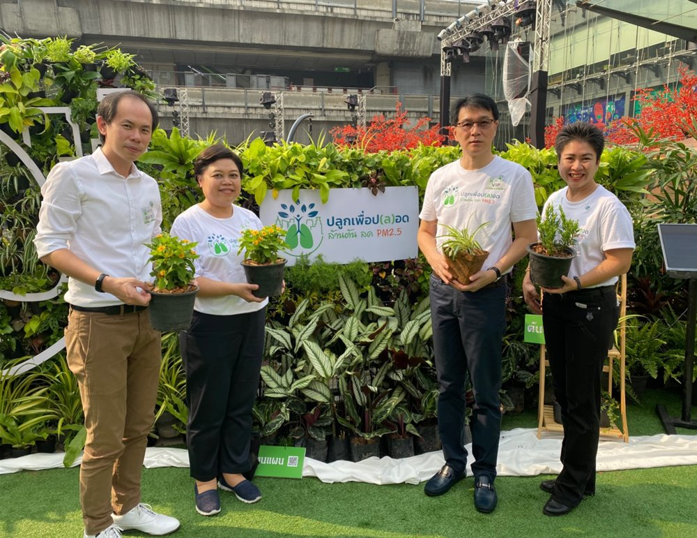 Bangchak Joins One-Million-Tree Planting Scheme to Fight PM 2.5 Threat